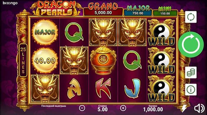 Игровые автоматы Чемпион казино бесплатно без регистрации